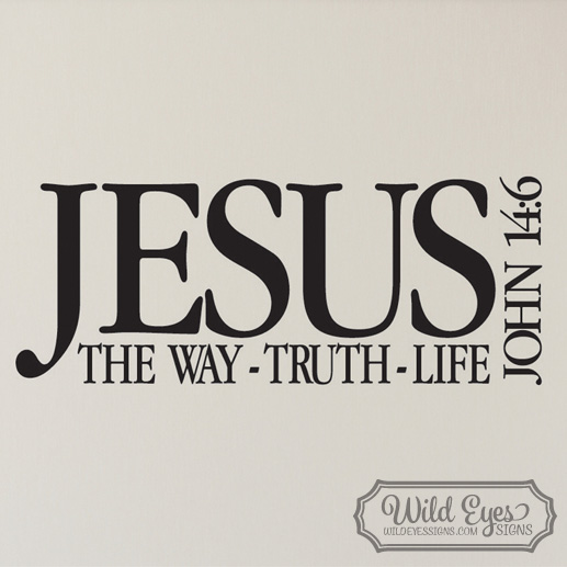 John 14v16 Vinyl Wall Decal