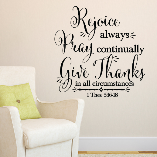1 Thessalonians 5:16-18 Vinyl Wall Decal 2