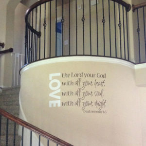 Deuteronomy 6:5 Vinyl Wall Decal 1 by Wild Eyes