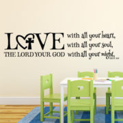 Deuteronomy 6:5 Vinyl Wall Decal 2