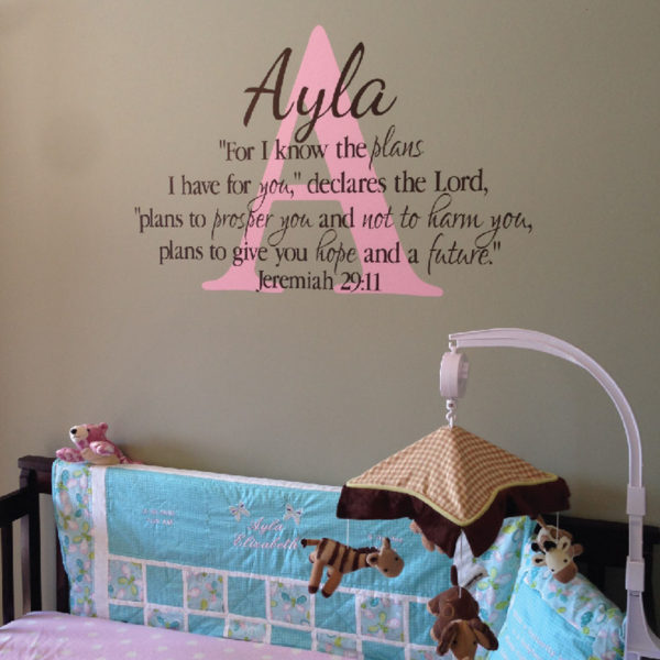 Jeremiah 29v11 Vinyl Wall Decal 16