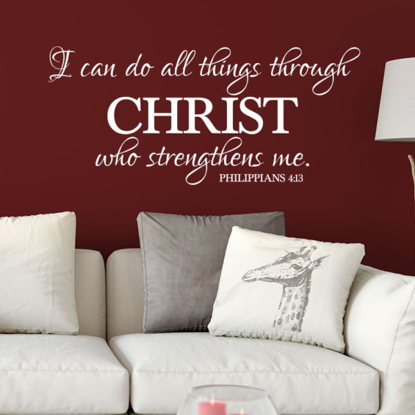 Philippians 4v13 Vinyl Wall Decal 3