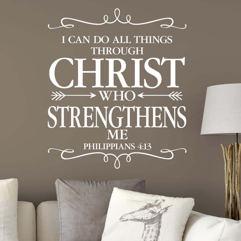 Philippians 4v13 Vinyl Wall Decal 2 I Can Do All Things